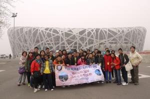2013-04-23至26 神州探知之旅5_首都北京1 (43)