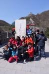 2013-04-25 神州探知之旅5_首都北京 (37)