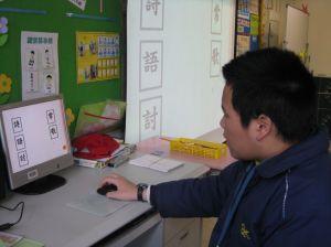 利用電腦簡報學習高效識字 (12)