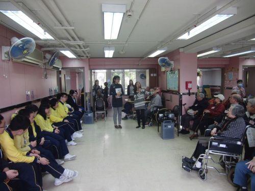 仁濟醫院歐陽森紀念安老院暨日間護理中心